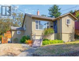 825 Intervale Ave, victoria, British Columbia