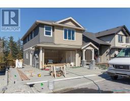 3588 Honeycrisp Ave, victoria, British Columbia