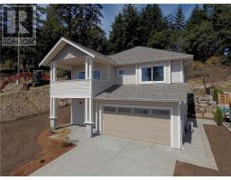 2284 Mountain Heights Dr, sooke, British Columbia