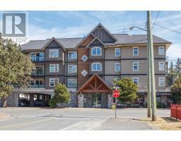 404-2881 Peatt Rd, victoria, British Columbia